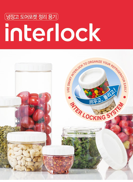 Lock & Lock - INL302 - Interlock 1.0L