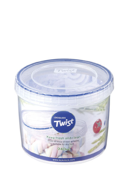 LLS141 - Round Food Container 940ML