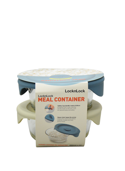 Lock & Lock - LLG504S2OF - Meal Container 2P - 450 ml (IVY-LBLU)