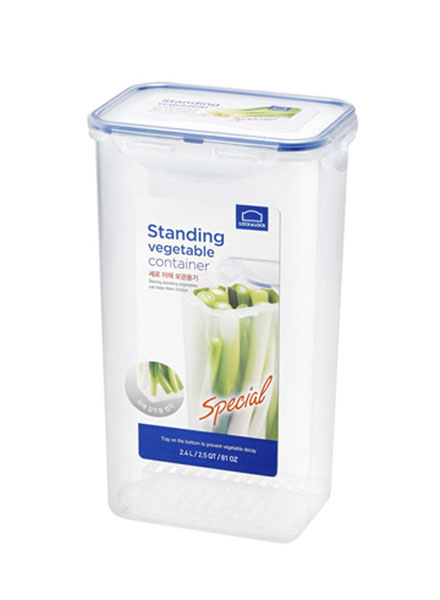 HPL813LT - PP Standing Vegetable Container 2.4L W/Tray