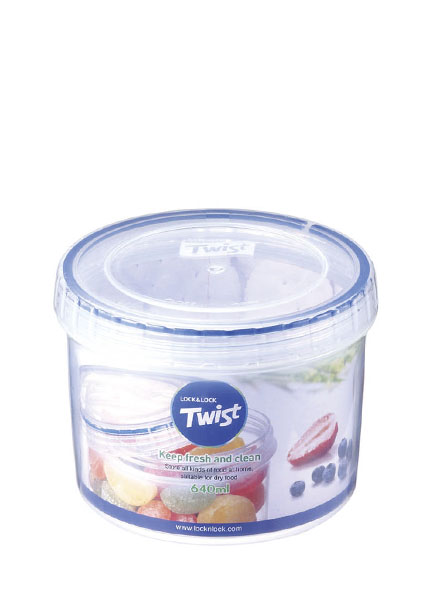 LLS131 - Round Food Container 640ML
